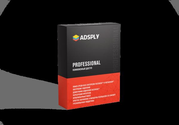 AdsPly Professional