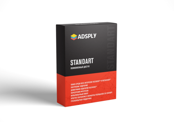 AdsPly Standart